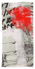 Bath Towel featuring the painting Black And Red 4 by Nancy Merkle