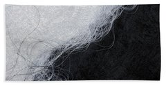 Black And White Fibers - Yin And Yang Bath Towel