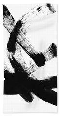 Black Brushstrokes 2- Art By Linda Woods Bath Towel