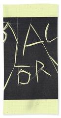 Black Ivory Title Page Bath Towel