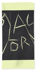 Black Ivory Title Page Bath Towel