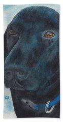 Black Labrador With Copper Eyes Portrait II Bath Towel