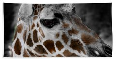 Black  White And Color Giraffe Bath Towel