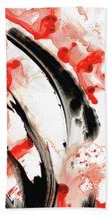 Bath Towel featuring the painting Black White Red Art - Tango 3 - Sharon Cummings by Sharon Cummings