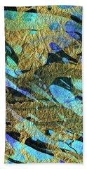 Blue Abstract Art - Deeper Visions 2 - Sharon Cummings Bath Towel