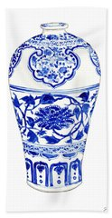Blue And White Ginger Jar Chinoiserie 3 Bath Towel