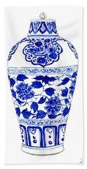 Blue And White Ginger Jar Chinoiserie Jar 1 Bath Towel
