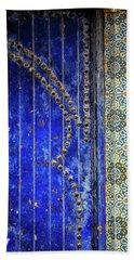 Blue Door In Marrakech Bath Towel
