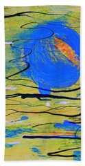 Blue Planet Abstract Hand Towel