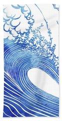 Blue Wave Hand Towel