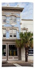 Bluesteins Menswear Charleston Sc  -7434 Bath Towel