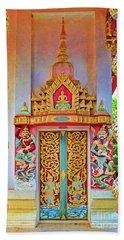 Bophut Temple In Thailand Bath Towel