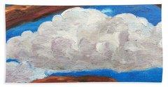 Bridge Over Clouds Bath Towel
