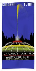 Buckingham Fountain Vintage Travel Poster Bath Towel