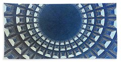Burst Of Blue View Of A Dome Bath Towel