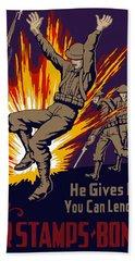 Buy War Stamps And Bonds Bath Towel
