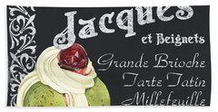 Cafe Jacques Hand Towel