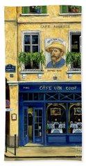 Cafe Van Gogh Bath Towel