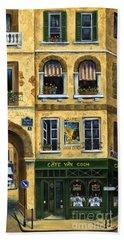 Cafe Van Gogh Paris Bath Towel