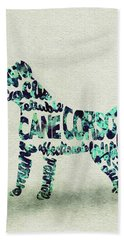 Cane Corso Watercolor Painting / Typographic Art Bath Towel