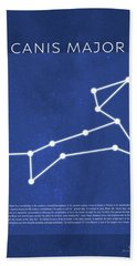 Canis Major The Constellations Minimalist Series 18 Hand Towel