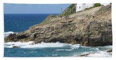 Caribbean Coastal Villa Bath Towel