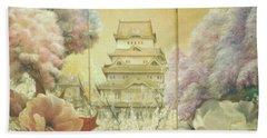 Castle Himeji - Sakura Bath Towel
