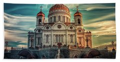 Cathedral Of Christ The Saviour Hand Towel
