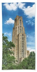 Cathedral Of Learning Bath Towel