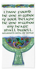 Celtic Wedding Goblet Bath Towel