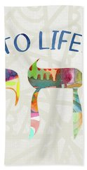 Chai To Life- Art By Linda Woods Bath Towel