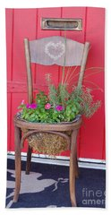 Chair Planter Bath Towel
