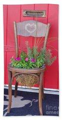 Chair Planter Bath Towel
