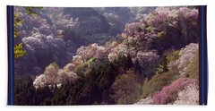 Cherry Blossom Season In Japan Bath Towel by Navin Joshi