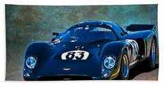 Chevron B16 Bath Towel