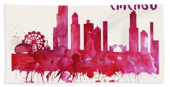 Chicago Skyline Watercolor Poster - Cityscape Painting Artwork Bath Towel