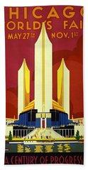 Chicago Worlds Fair 1933 Poster Bath Towel