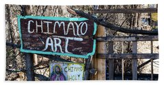 Chimayo Art Hand Towel
