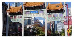 Chinatown Gates Hand Towel