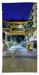 'chinatown' Hand Towel