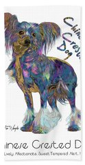 Chinese Crested Dog Pop Art Bath Towel