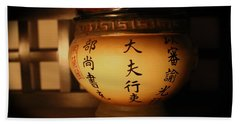 Chinese Vase Bath Towel