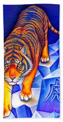 Chinese Zodiac - Year Of The Tiger Bath Towel
