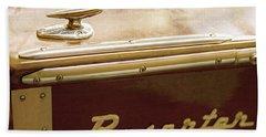 Century Resorter Vintage Mahogany Boat Bath Towel