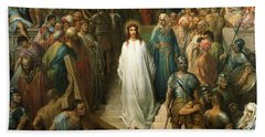 Christ Leaves His Trial Hand Towel
