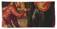 Christ Washing The Feet Of The Disciples Bath Towel