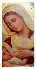 Christianity - Baby Jesus Bath Towel by Munir Alawi