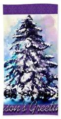 Christmas Tree Bath Towel by Susan Kinney