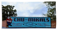 Chu - Mikals - Friendly Austin Texas Charm Hand Towel by Ray Shrewsberry