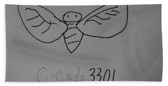 Cicada3301 Bath Towel